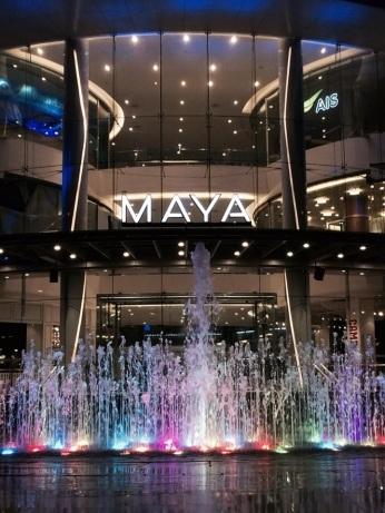 Shopping Maya