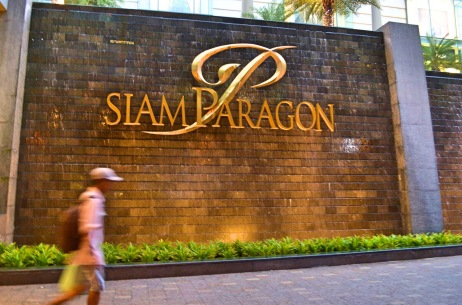 Siam Paragon - Photo by Claudia Grunow